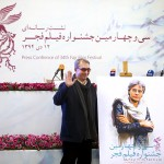 جشنواره فیلم فجر (۱۳)