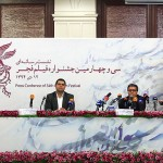 جشنواره فیلم فجر (۲)