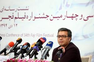 جشنواره فیلم فجر (۶)