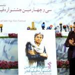 جشنواره فیلم فجر (۹)