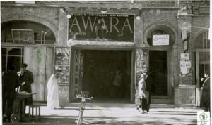 سینما-ایران