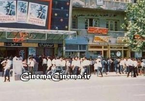 سینما سعدی تهران۱۳۴۸