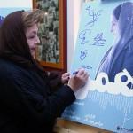 فیلم بهمن (۷)