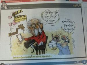 کاریکاتور روغن مار