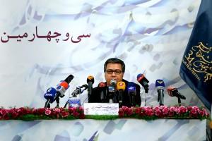 جشنواره فیلم فجر (۴)