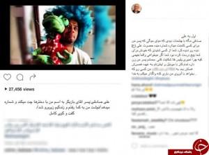 علی صادقی احمد پور مخبر