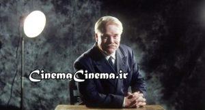 Philip Seymour Hoffman (1)