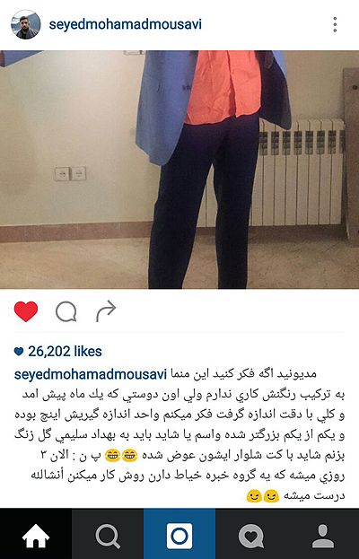 محمد موسوی المپیک