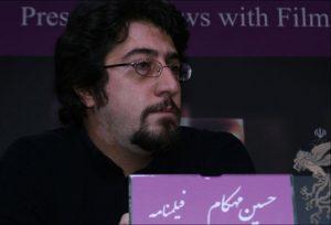 حسین مهکام