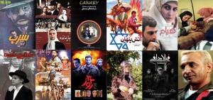 فلسطین و سینما