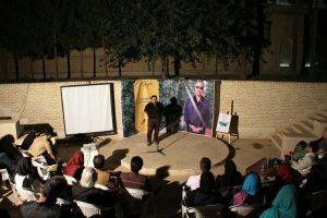 بزرگداشت عباس کیارستمی در کرمان (۵)