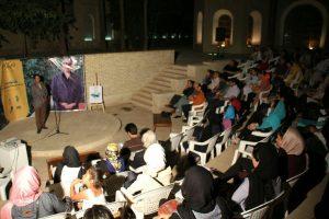 بزرگداشت عباس کیارستمی در کرمان (۶)