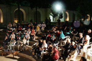بزرگداشت عباس کیارستمی در کرمان (۷)