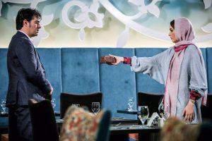 بهنوش طباطبایی شهاب حسینی فیلم لابی