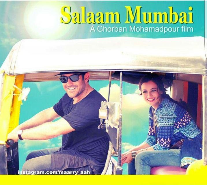 سلام بمبئی (۴)