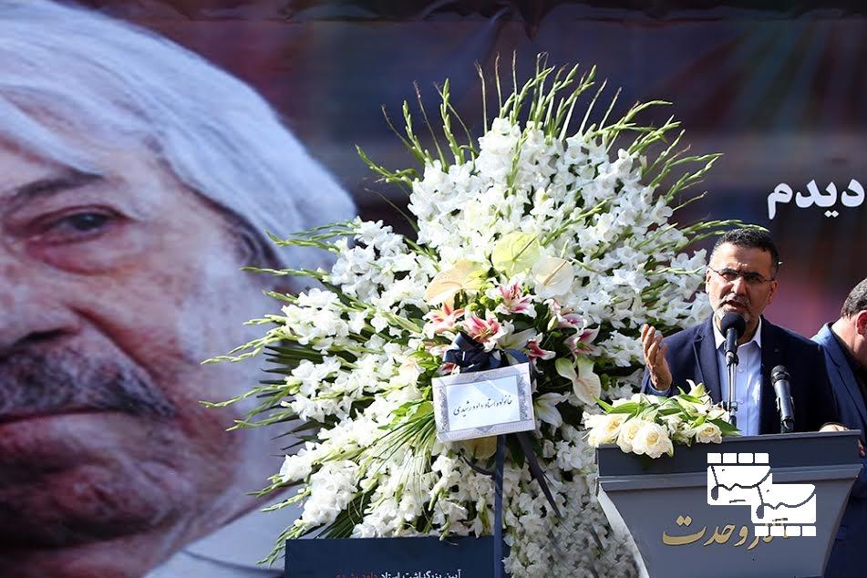 حجت الله ایوبی تشییع داود رشیدی