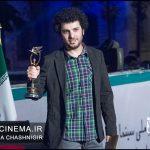 سعید روستایی هجدهمین جشن خانه سینما