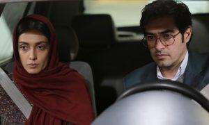 شهاب حسینی لیلا زارع امتحان نهایی