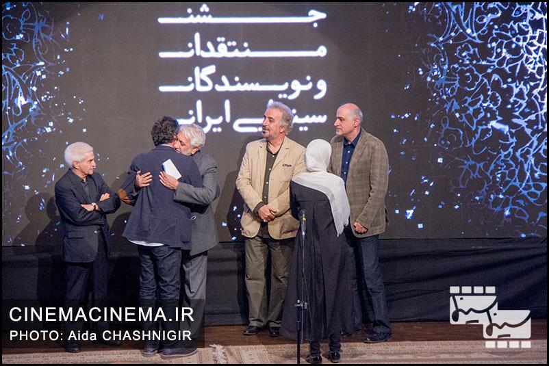 دهمین جشن منتقدان سینمای ایران
