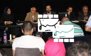 جلسه نقد و بررسی ربوده شده