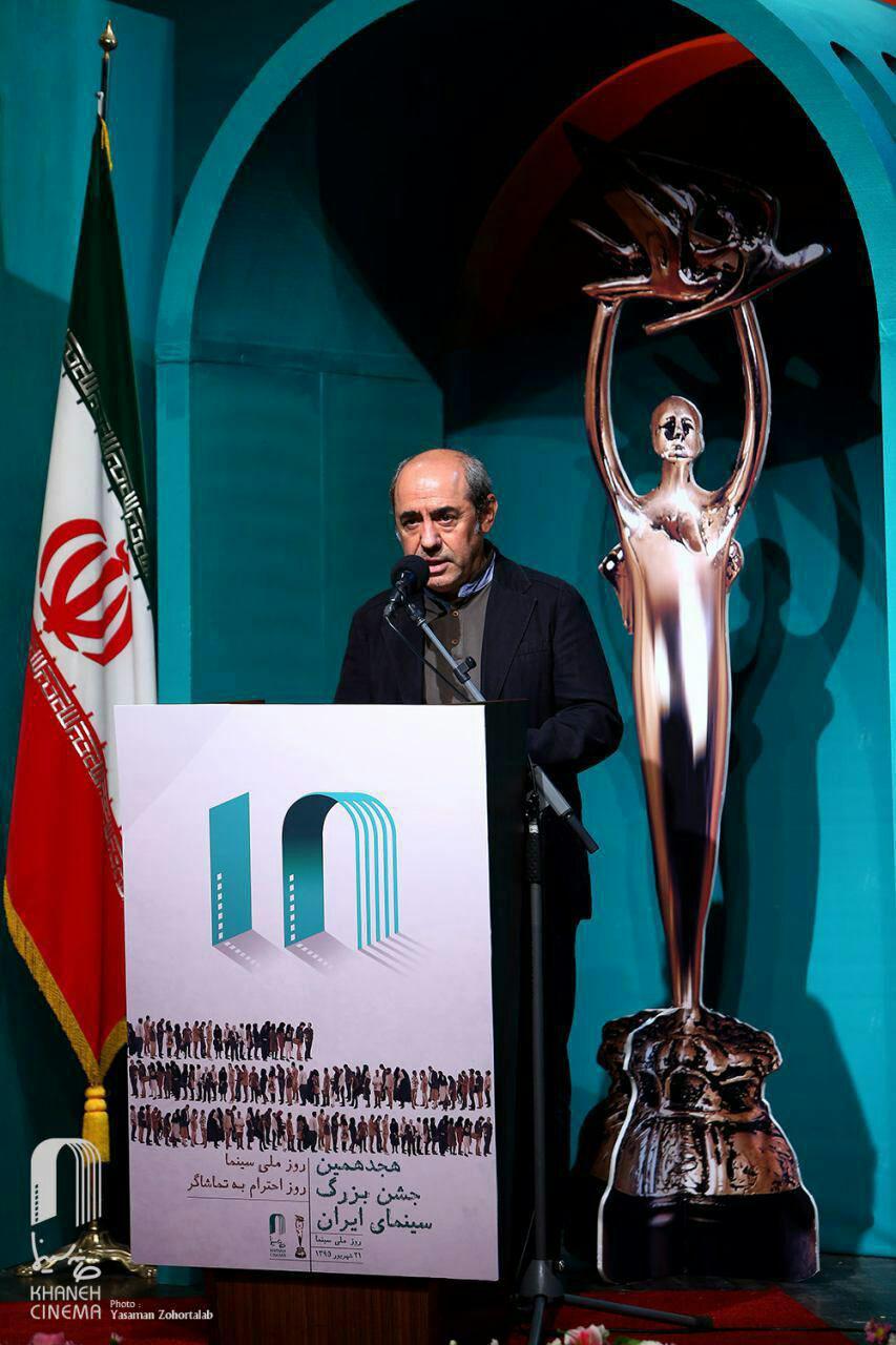 کمال تبریزی جشن انیمیشن خانه سینما