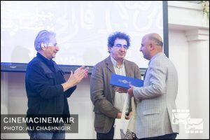 مسعود نجفی فریدون صدیقی جمشید گرگین