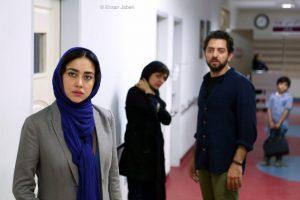 بهرام رادان بهاره کیانافشار فیلم زرد