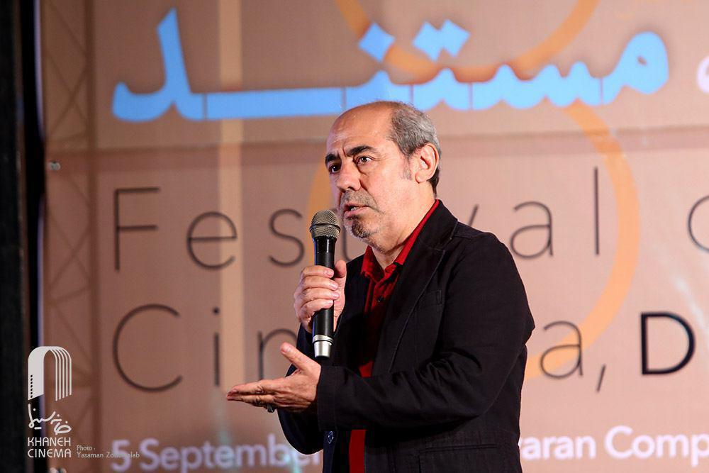 جشن سینمای مستند کمال تبریزی
