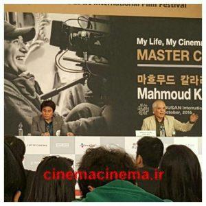 جشنواره بوسان محمود کلاری