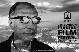 جشنواره فیلم های ایرانی لندن