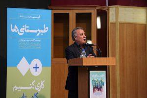۰۱ رونمایی طبرستانی ها - عکس نگار ملکی یگانه