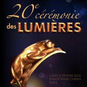 جوایز لومیر