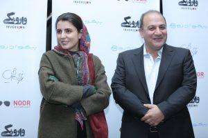 افتتاح وارونگی بهنام بهزادی لیلا حاتمی