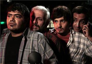 لیسانسه ها، کاظم سیاحی