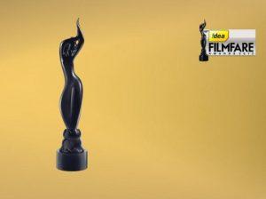جایزه فیر