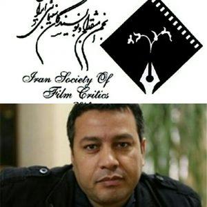 انجمن منتقدان محمد حیدری