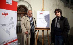 خدایار قاقانی ناصر ملک مطیعی مستند خونه