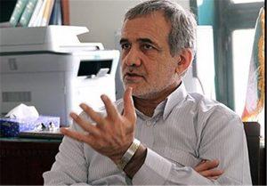 مسعود پزشکیان