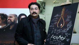 علی یحیایی