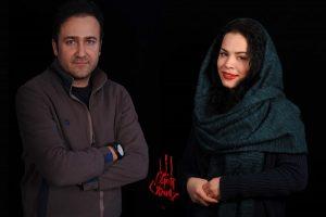 ملیکا شریفی نیا زهیر یاری انیمیشن آخرین داستان