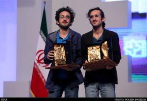 بهرام و بهمن حاج ابول لو