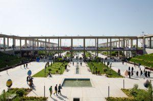 نمایشگاه کتاب تهران شهر آفتاب