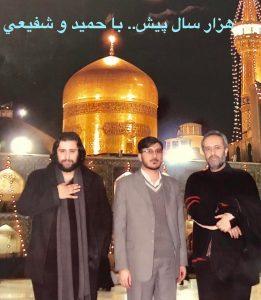 نعمت الله، محمدرضا شفیعی