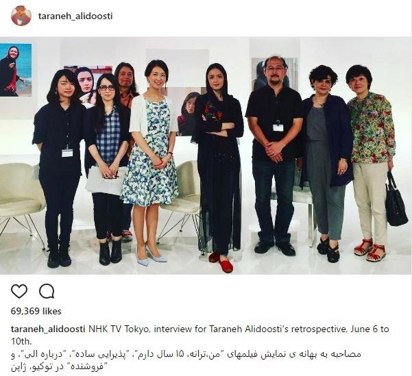 مصاحبه ترانه علیدوستی با یک شبکه مشهور ژاپنی + عکس
