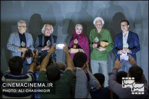 هفتمین شب کانون کارگردانان