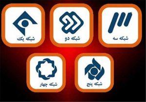 لوگوهای شبکههای تلویزیونی