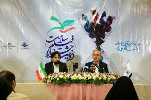 جشنواره فیلم سلامت محمدهادی ایازی مرتضی رنجبران