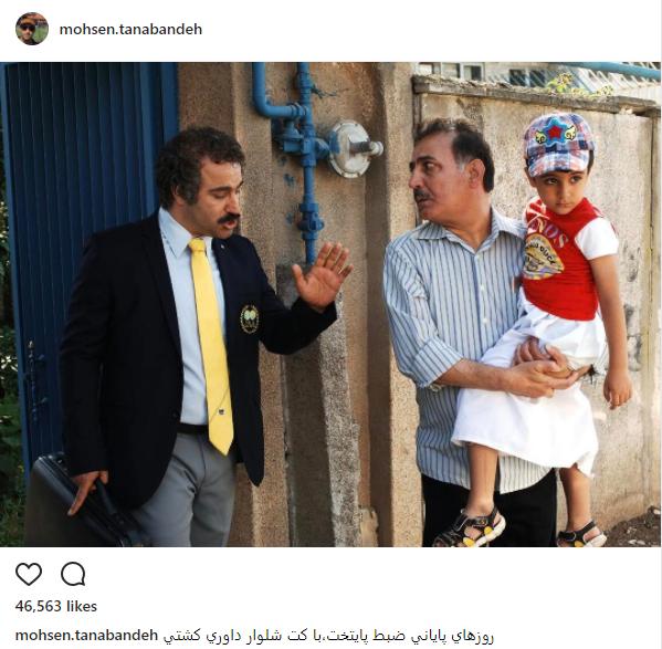 محسن تنابنده در «پایتخت ۵» داور کشتی شد + عکس