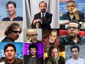 کارگردانان سینمای ایران