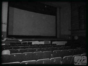 گورستان سینما لاله زار (صندلی های خاک گرفته سینما رودکی ،متروپول)